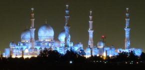 Millionen Dollar für Moschee-Bau